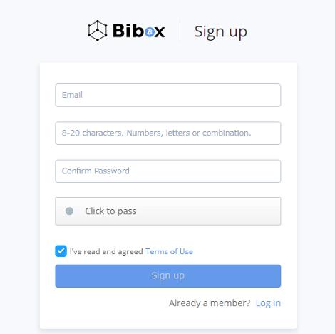 biboxの口座開設手順1 詳細は以下