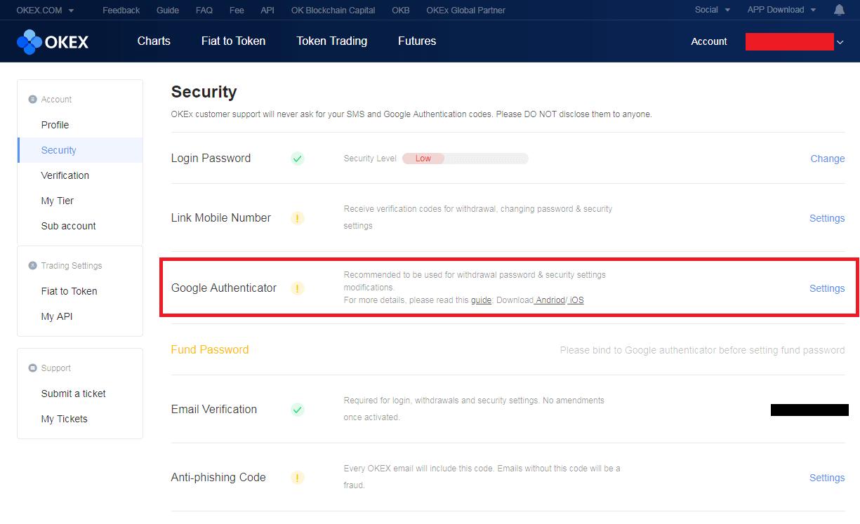 OKEx(オーケーイーエックス)二段階認証設定手順 3
