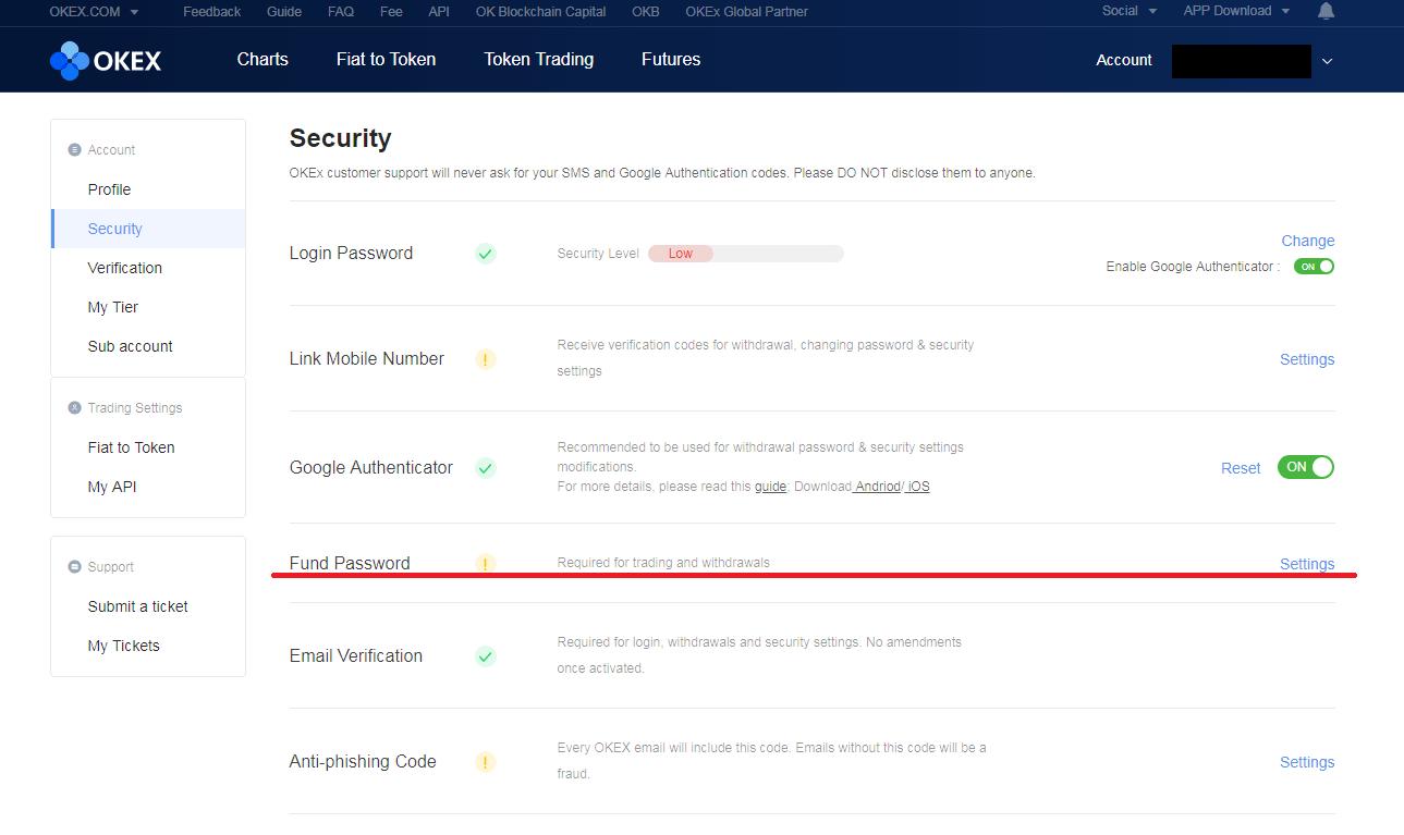 OKEx(オーケーイーエックス)Fund Passwordの設定手順3