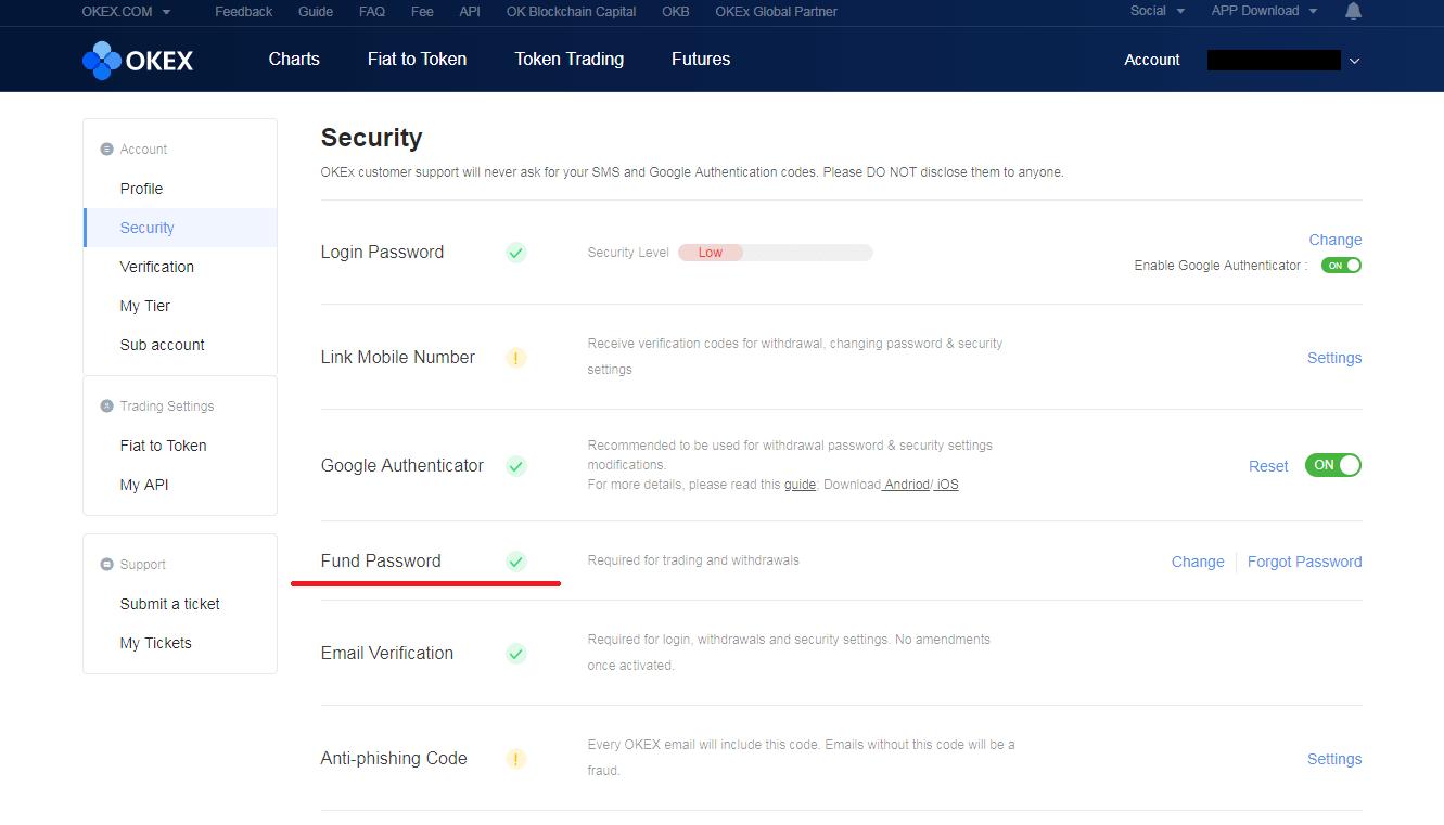 OKEx(オーケーイーエックス)Fund Passwordの設定手順7
