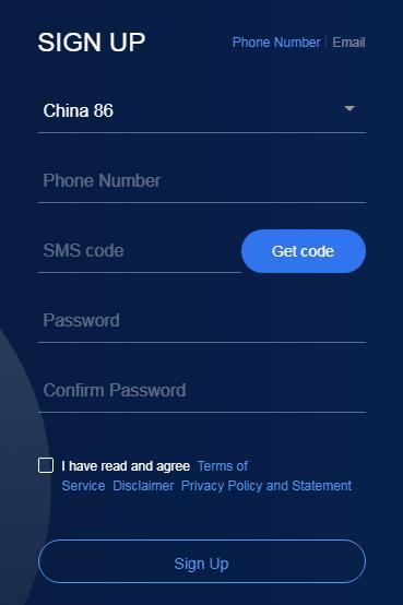 電話番号で登録する手順1