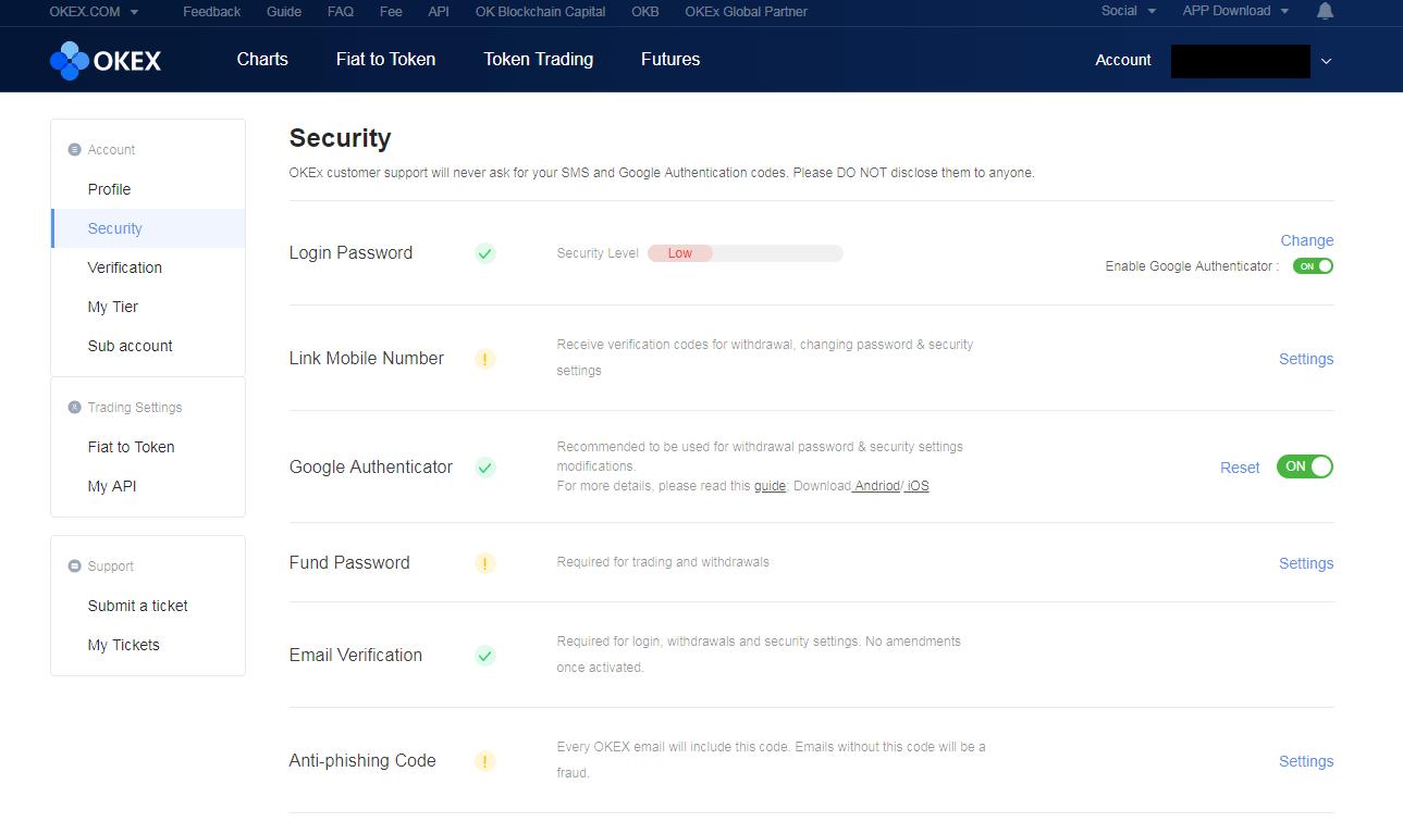 OKEx(オーケーイーエックス)Fund Passwordの設定手順2