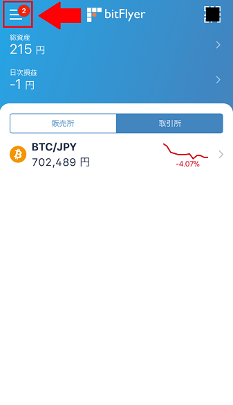 bitFlyer-App-Security-1