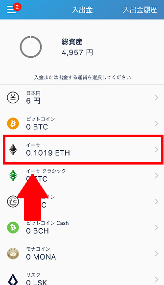 cryptocurrency-out-3