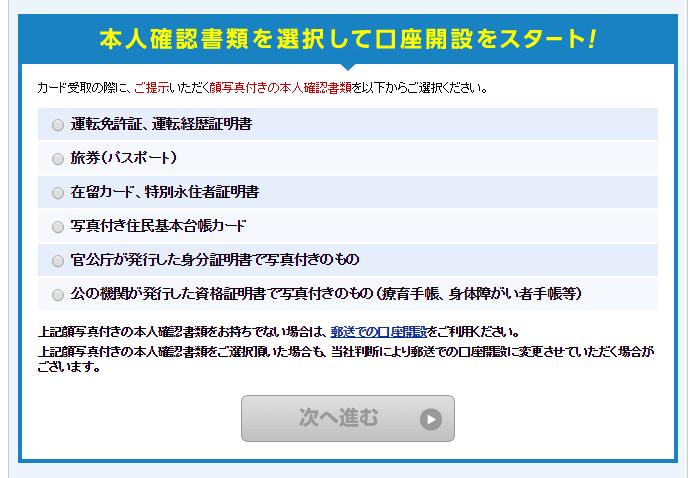 sbi-bank-4