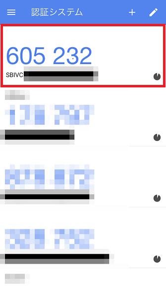 sbivc-account-32