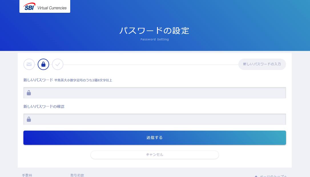 sbivc-account-7