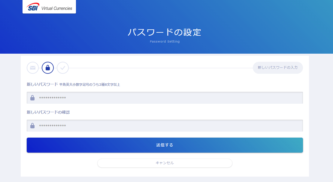 sbivc-account-8