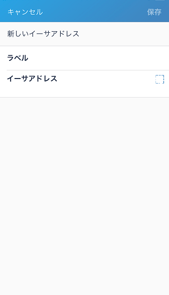 Ginco deposit 10