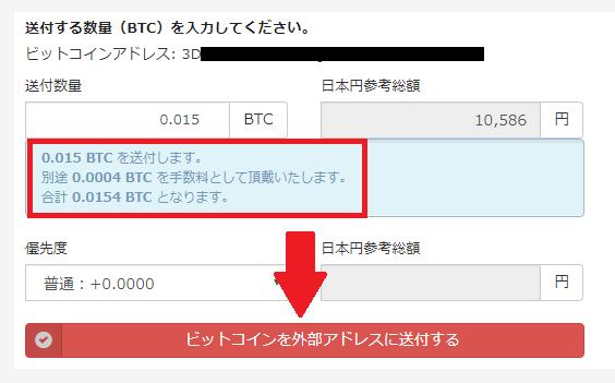 1broker-Deposit-10