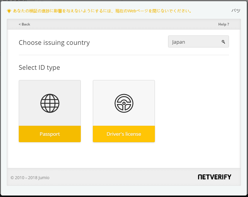 BINANCE-KYC-7