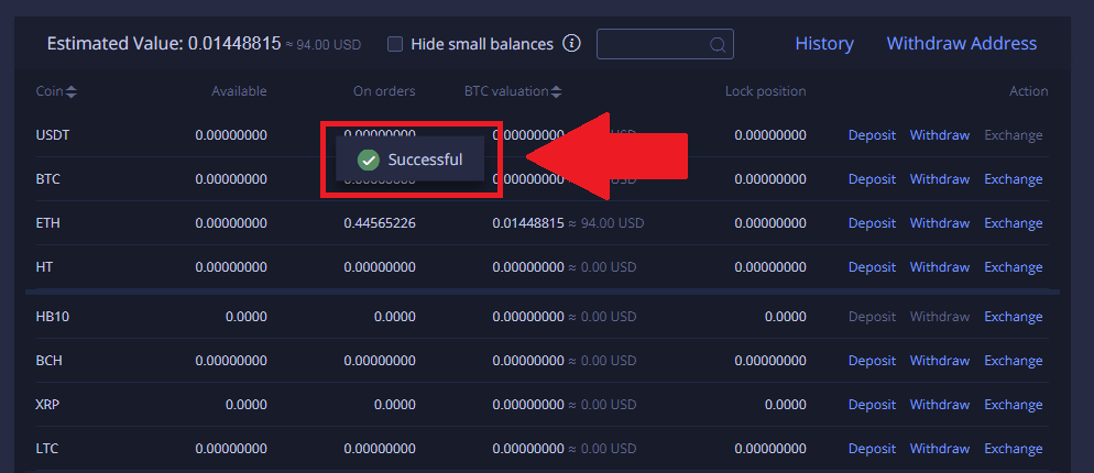 Huobi-Withdraw-11
