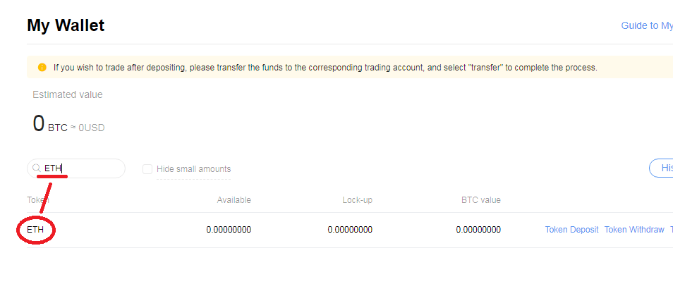 OKEx-Deposit-3