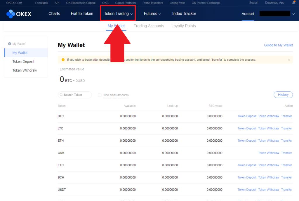 OKEx-Trading-Buy-1