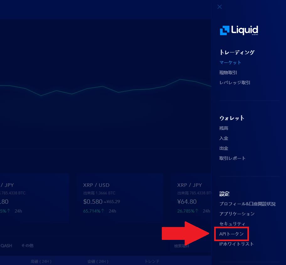 liquid-quorea-API+3