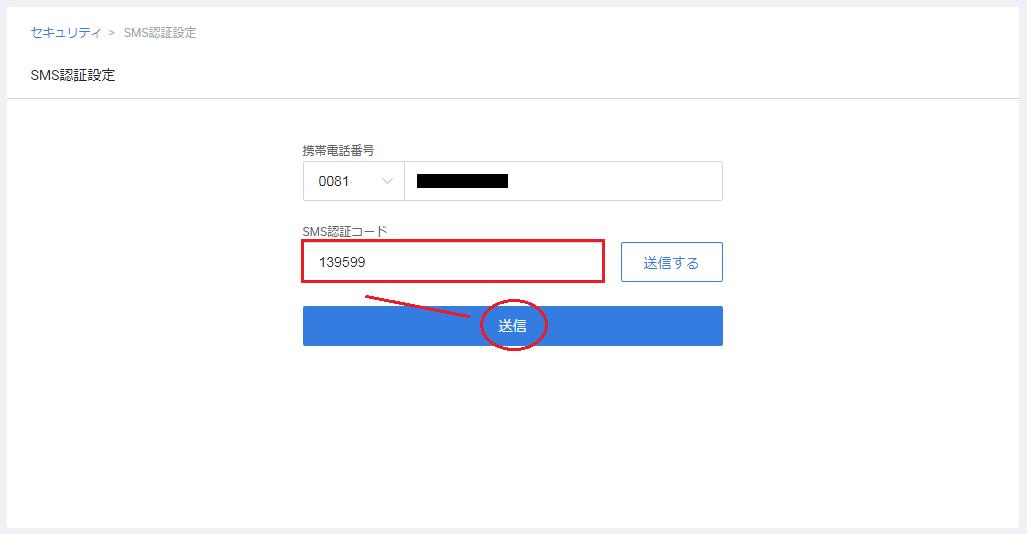 Houbi-SMS5