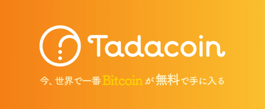 tadacoin-top