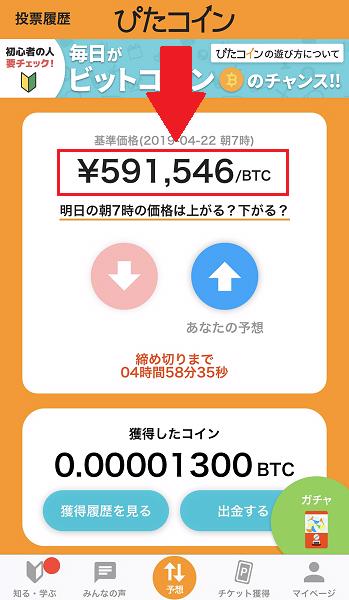 yosou-image