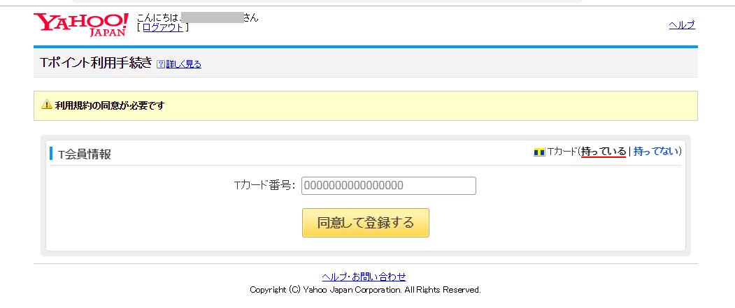 T-Point-8