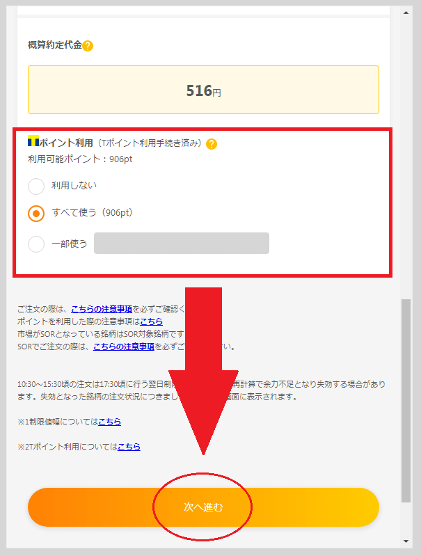 neo-buy-7