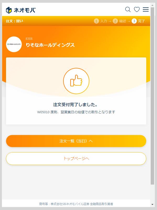 neo-buy-9