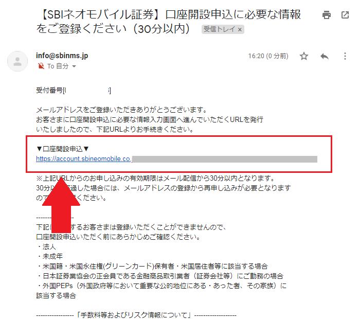 omousikomi-1