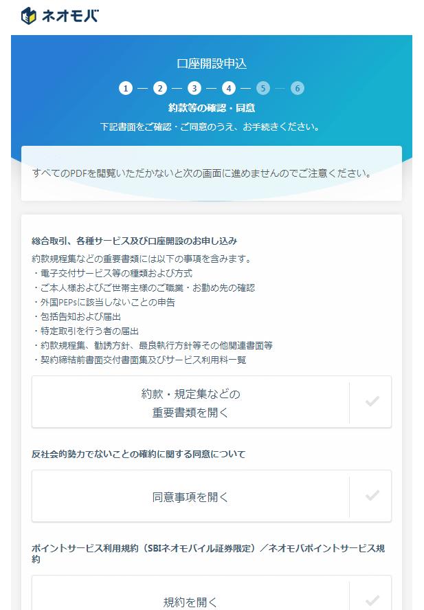 omousikomi-11
