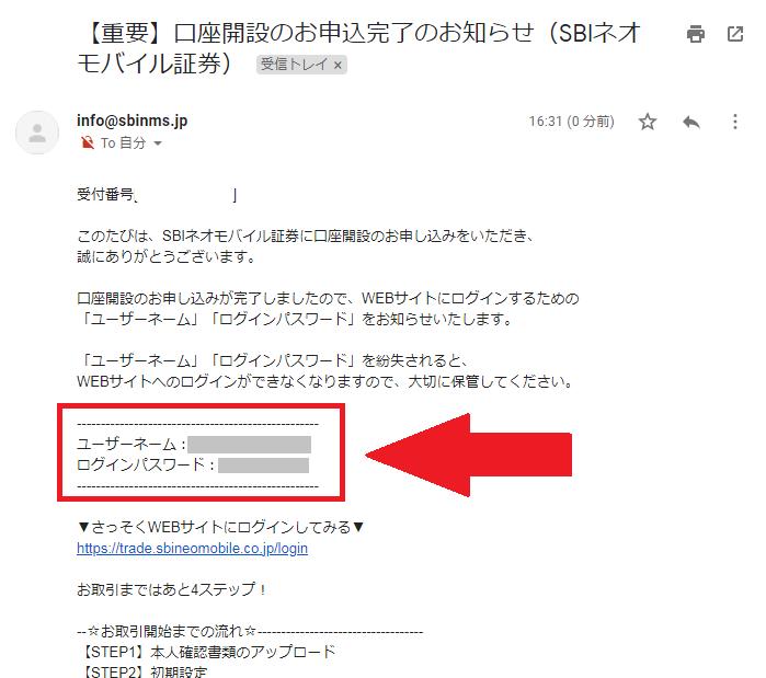 omousikomi-17