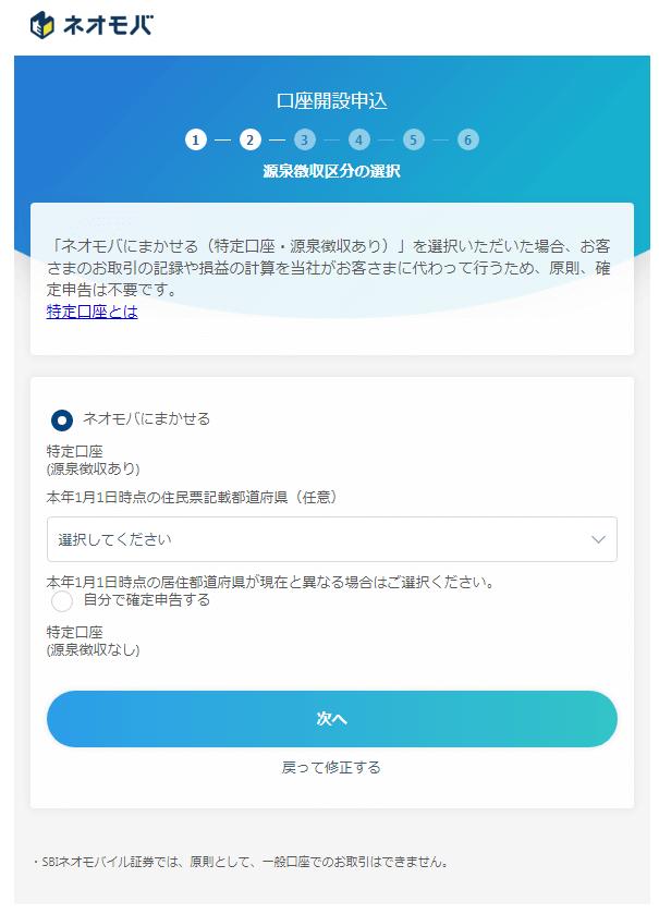 omousikomi-6